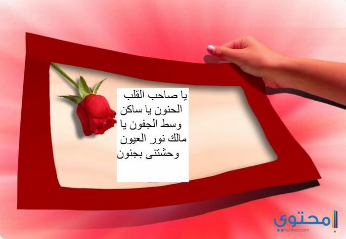 بالصور رسائل حب للاصدقاء , رسالة محبة للصديق 1390 8