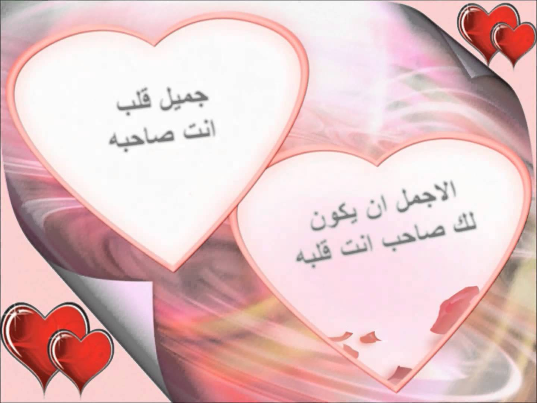 صوره رسائل حب للاصدقاء , رسالة محبة للصديق