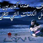 كلام حب جميل , اجمل كلام الحب