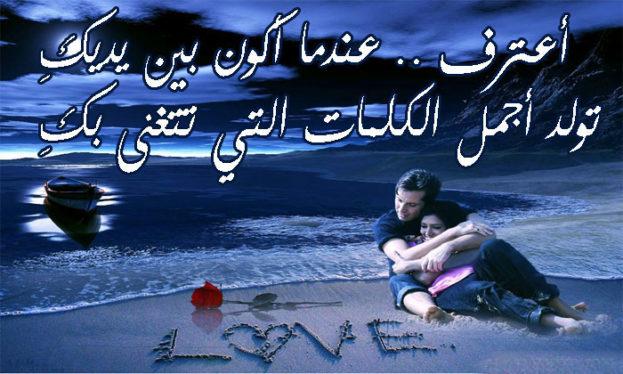 بالصور كلام حب جميل , اجمل كلام الحب 1428