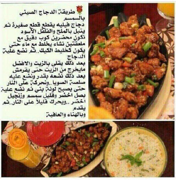 بالصور طبخات بالصور , صور اسهل الطبخات 1450 2
