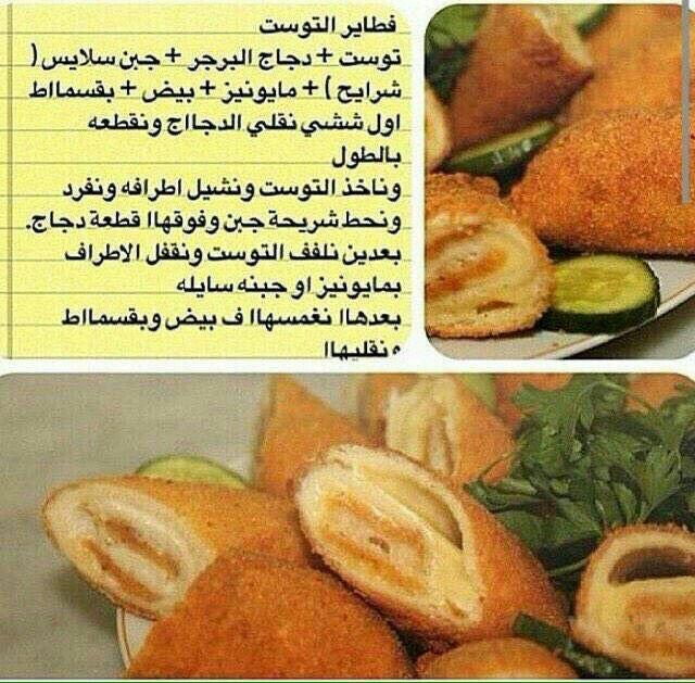 بالصور طبخات بالصور , صور اسهل الطبخات 1450 4