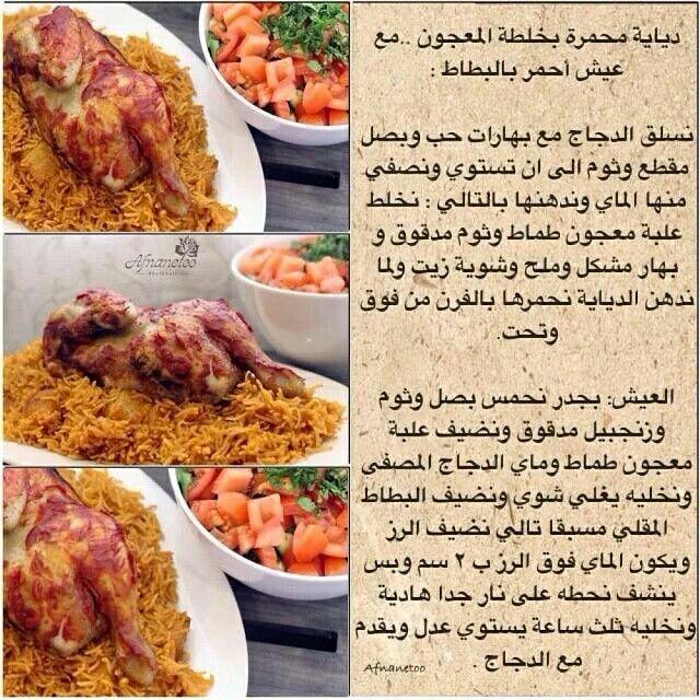 بالصور طبخات بالصور , صور اسهل الطبخات 1450 7