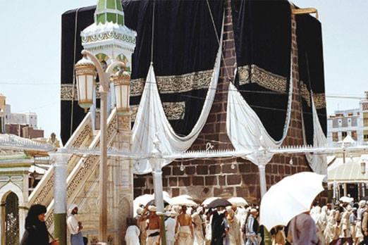 بالصور صور لمكة المكرمة , اطهر واشرف مدن العالم 1458 7