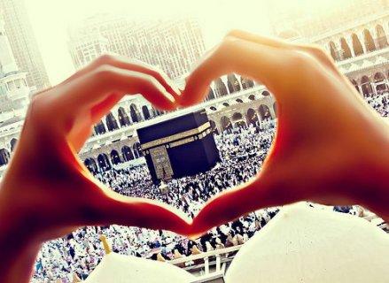 بالصور صور لمكة المكرمة , اطهر واشرف مدن العالم 1458 8