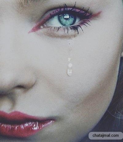 بالصور صور عيون تبكي , صور مؤثرة لعيون باكية 1573 3