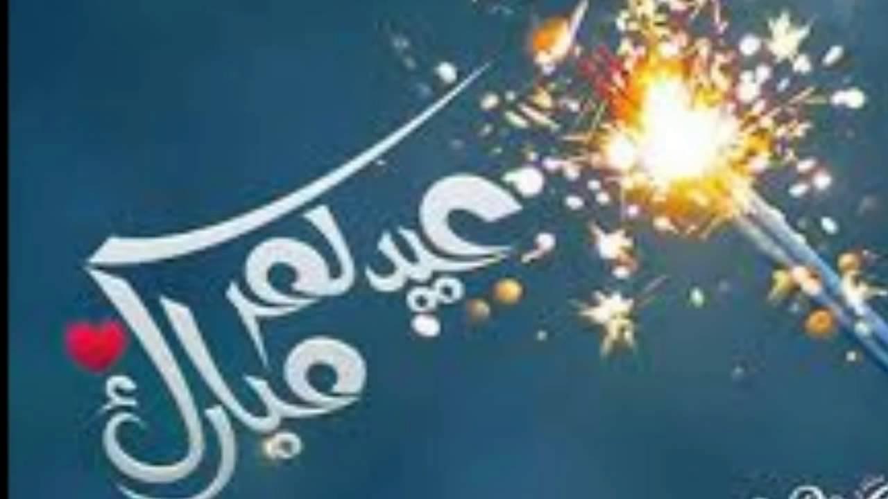 بالصور صور عن العيد , افراح العيد 1810 3