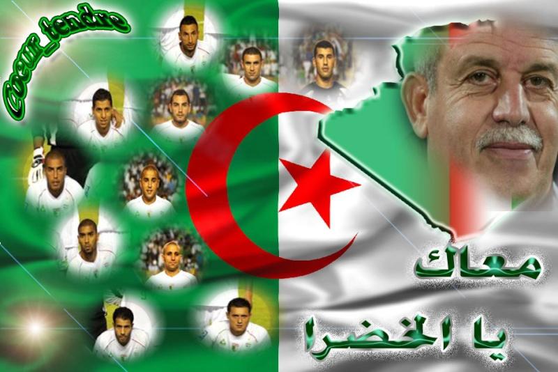 بالصور صور المنتخب الوطني الجزائري , منتخب بلد المليون شهيد 1827 5
