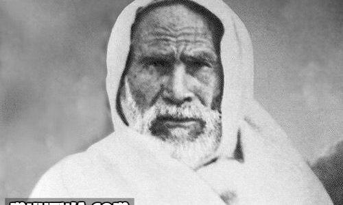 بالصور صور عمر المختار , شيخ المجاهدين 1901