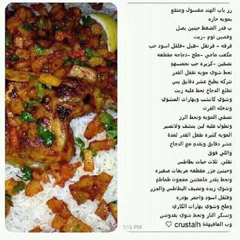 صور وصفات طبخ بالصور , اسهل وصفات للطبخ