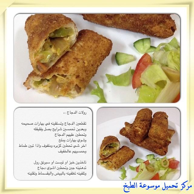 بالصور وصفات طبخ بالصور , اسهل وصفات للطبخ 1925 4