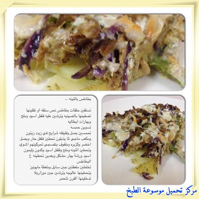 بالصور وصفات طبخ بالصور , اسهل وصفات للطبخ 1925 5