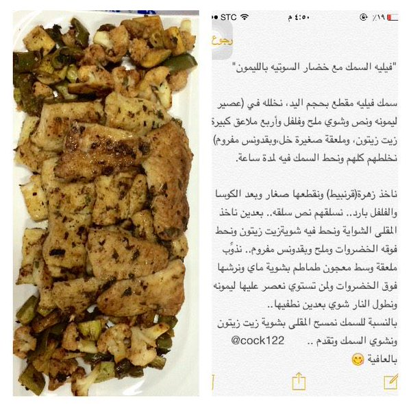 صورة وصفات طبخ بالصور , اسهل وصفات للطبخ