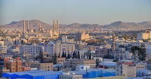 صوره صور من اليمن , اروع خلفيات يمينية