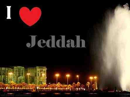 صورة صور عن جدة , معالم مدينة جدة بالمملكة العربية السعودية