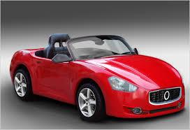 بالصور صور سيارات اطفال , اجمل العاب اطفال 2007 8