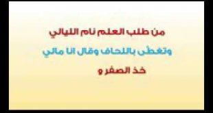 بالصور شعر سوداني مضحك , اشعار سودانيه جميله 2097 1 310x165