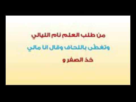 شعر سوداني مضحك اشعار سودانيه جميله اجمل الصور