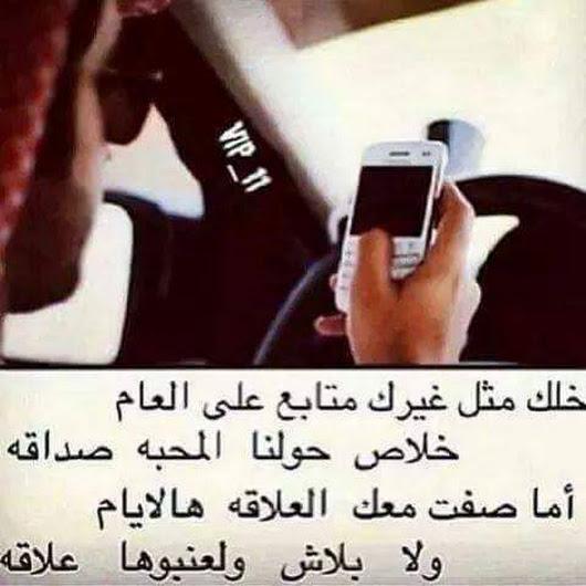 اشعار بدوية اشعار بدو حكم ووامثال بدويه اجمل الصور