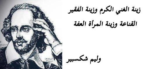 بالصور قالو عن المراة , كلمات حلوة عن النساء 2291 9
