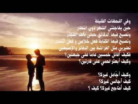 بالصور اشعار حب مكتوبه , كلمات نثرية عن الغرام 2295 2