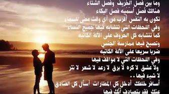 بالصور اشعار حب مكتوبه , كلمات نثرية عن الغرام 2295