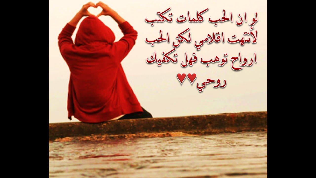صوره عبارة رومانسية , كلمات تعبر عن الحب