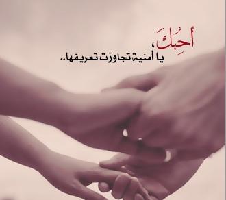 بالصور عبارات حب قصيره , احلي كلمات علمتني الغرام 2323 1