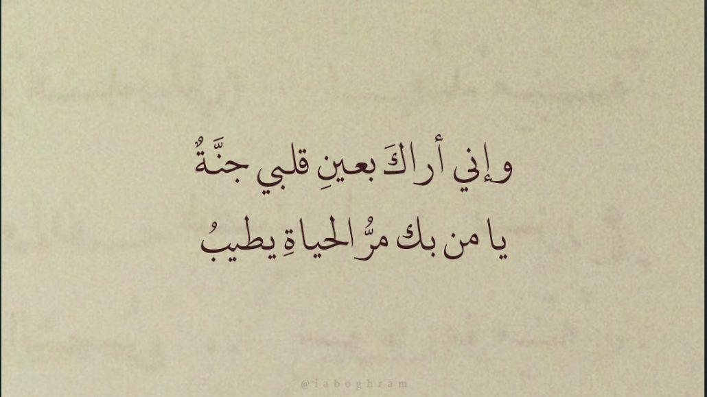 بالصور عبارات حب قصيره , احلي كلمات علمتني الغرام 2323 3