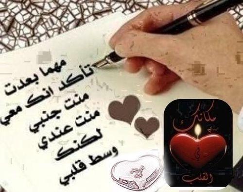 بالصور عبارات حب قصيره , احلي كلمات علمتني الغرام 2323 7