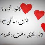 عبارات حب قصيره , احلي كلمات علمتني الغرام
