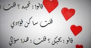 صورة عبارات حب قصيره , احلي كلمات علمتني الغرام