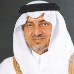 الامير خالد الفيصل , من هو امير مكة المكرمه ؟