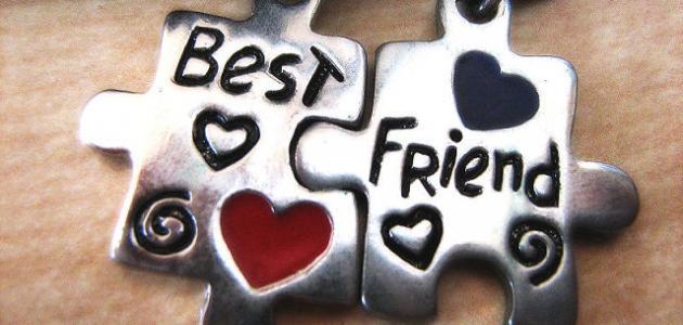بالصور صور معبرة عن الصداقة , خلفيات عن الصديق الوفئ 2335 6