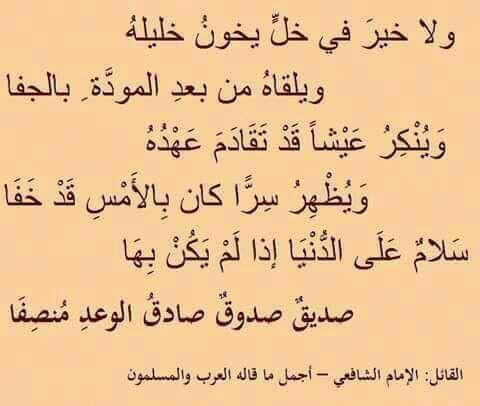 بالصور اشعار اسلامية , كلمات شعرية دينية حلوة 2348 1