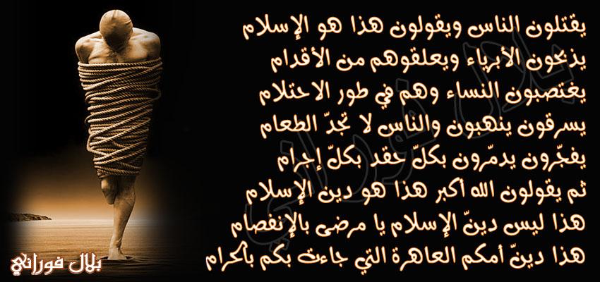 بالصور اشعار اسلامية , كلمات شعرية دينية حلوة 2348 2