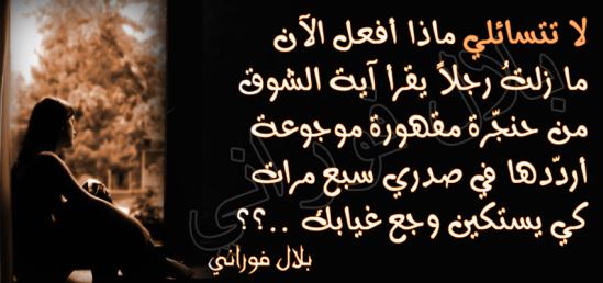 بالصور اشعار اسلامية , كلمات شعرية دينية حلوة 2348 3
