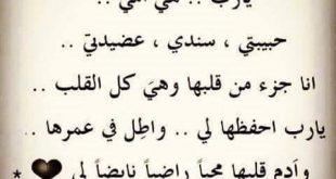 اشعار اسلامية , كلمات شعرية دينية حلوة