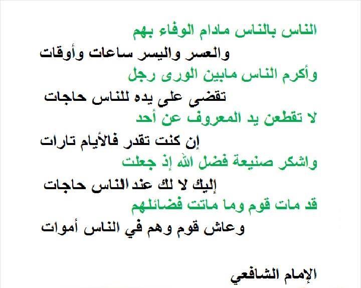 صوره اشعار اسلامية , كلمات شعرية دينية حلوة