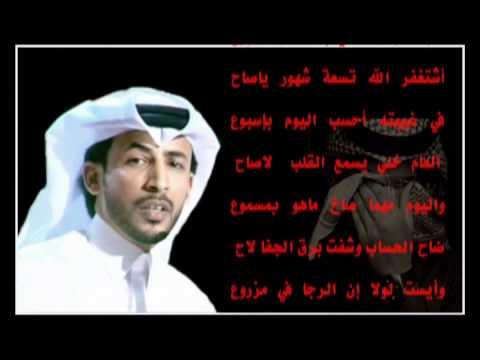بالصور اشعار محمد بن فطيس , اشهر شعار قطر 2354 2