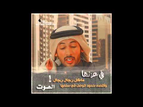 بالصور اشعار محمد بن فطيس , اشهر شعار قطر 2354 3