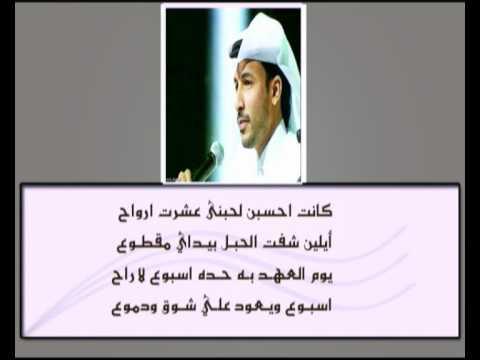 بالصور اشعار محمد بن فطيس , اشهر شعار قطر 2354 6