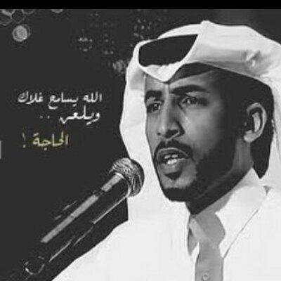 بالصور اشعار محمد بن فطيس , اشهر شعار قطر
