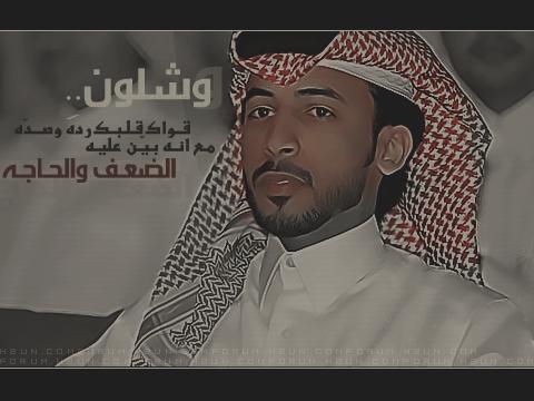 بالصور اشعار محمد بن فطيس , اشهر شعار قطر 2354