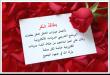 صوره بطاقات شكر وتقدير , كلمات امتنان واحترام علي صور