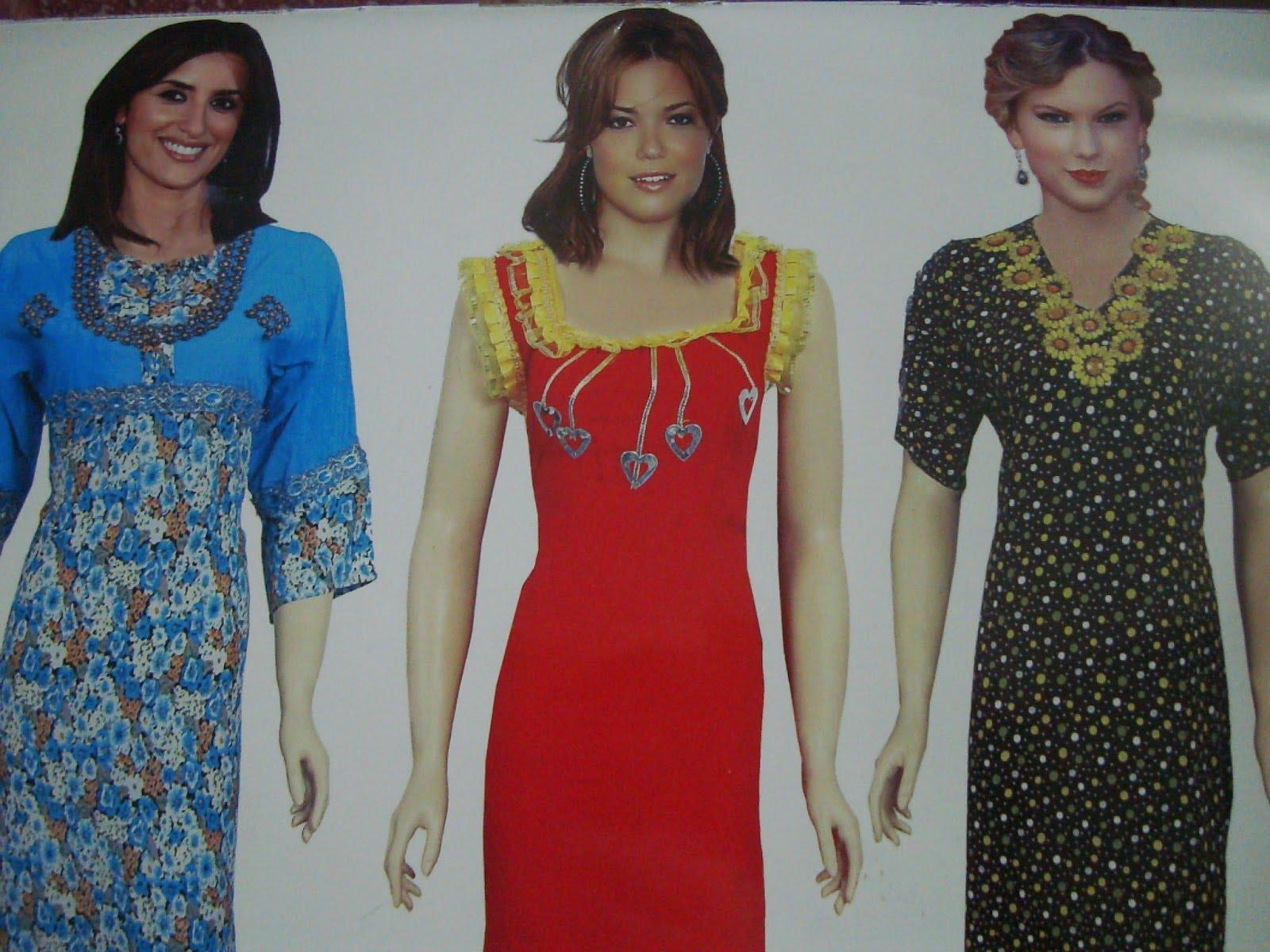 بالصور بدعيات مغربية , احدث تشكيلة من الجلاليب المغربية 2361 9