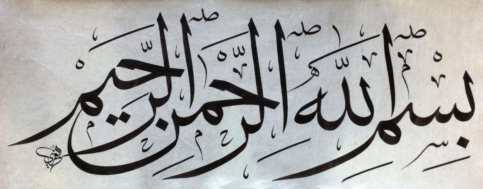 بالصور خطوط اسلامية , انواع الخط العربي 2377 3