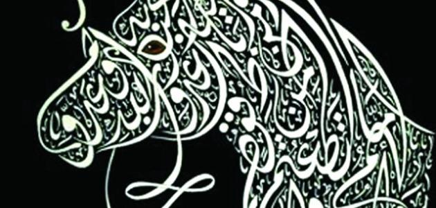 تحميل كتابة الخط العربي