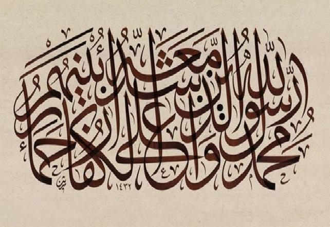 بالصور خطوط اسلامية , انواع الخط العربي 2377 7