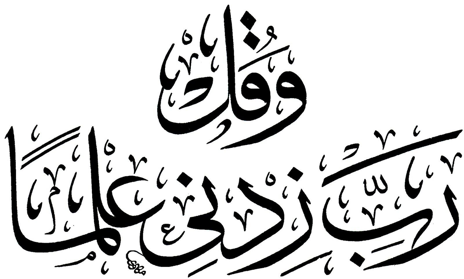 صورة خطوط اسلامية , انواع الخط العربي
